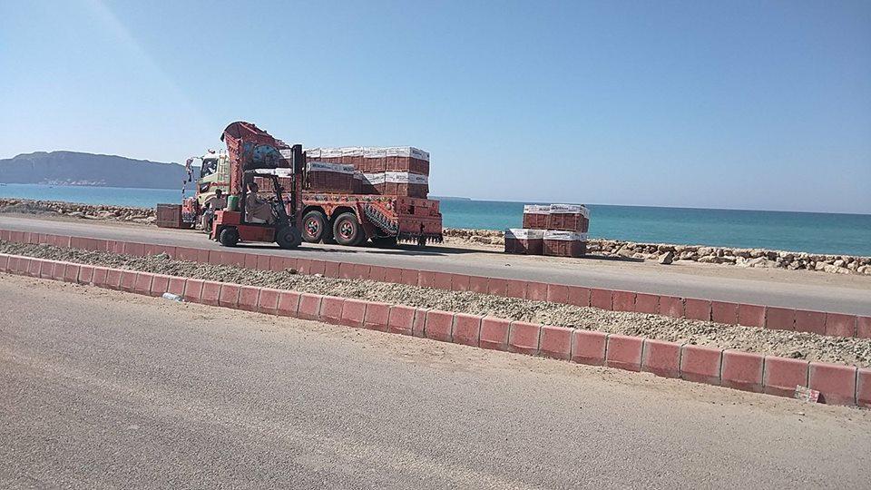600 Sq Yards Residential Plot In BECHS (Balochistan Employees Cooperative Housing Scheme)