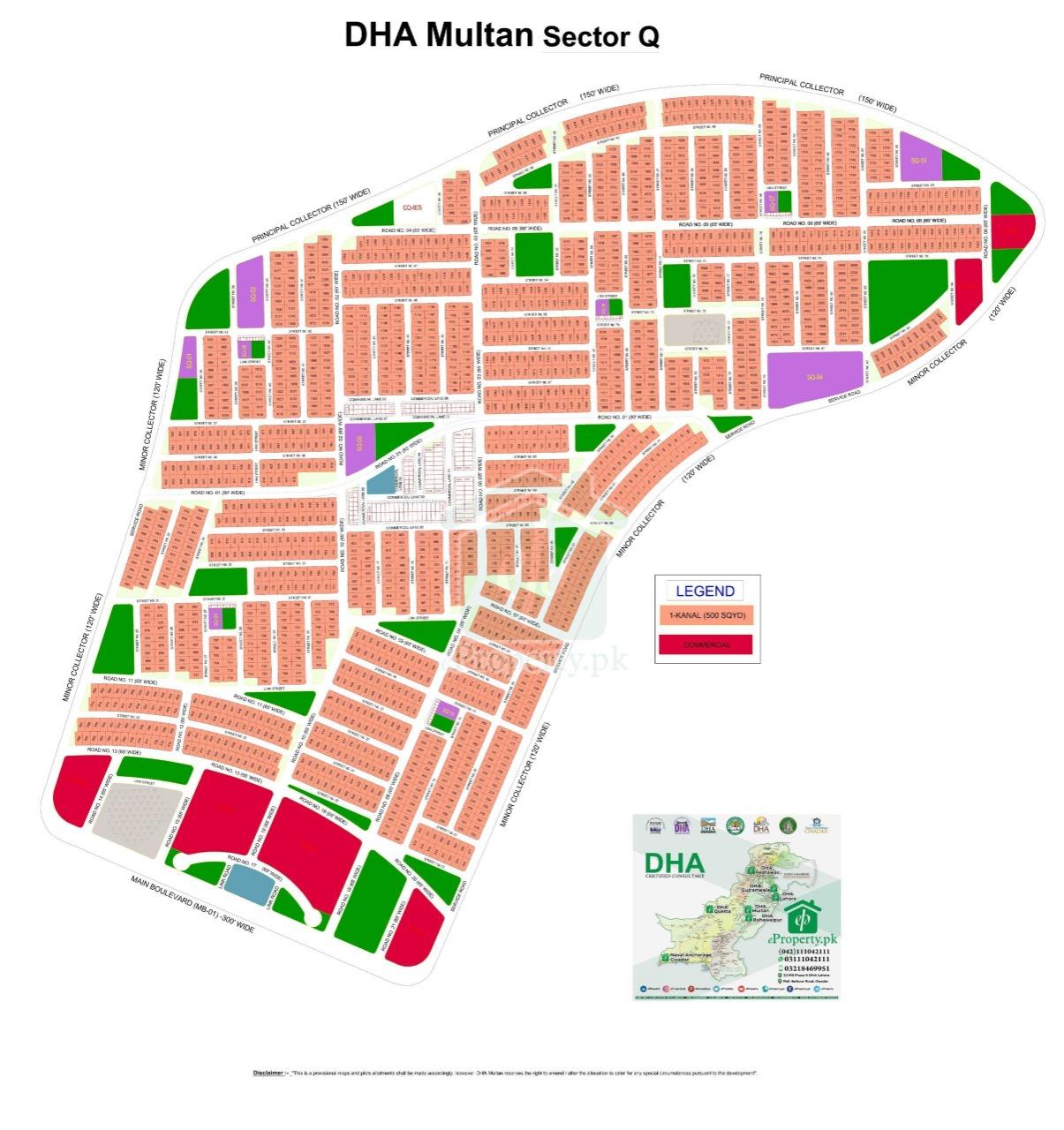 Q 1880 Good Location Plot in 1 Kanal in DHA Multan